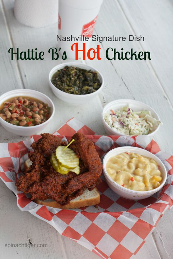 Hattie B's Hot Chicken from Spinach Tiger