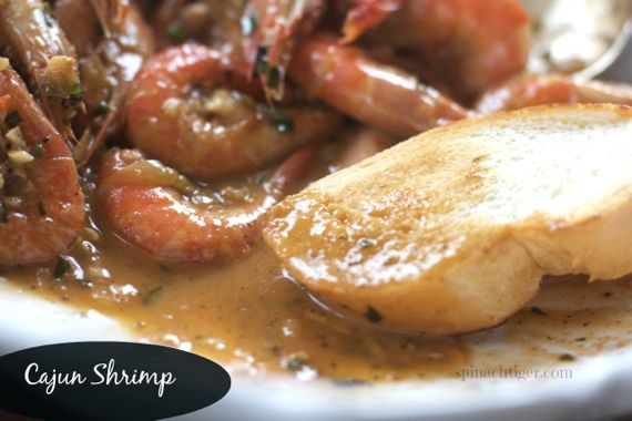 Barbecue Shrimp by Angela Roberts