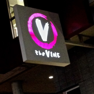The Vine, A Wine Bar and Restaurant in East Nashville