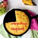 Pimento Cheese Cornbread Recipe
