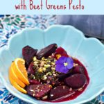 Roasted Orange Beets with Beet Greens Recipe