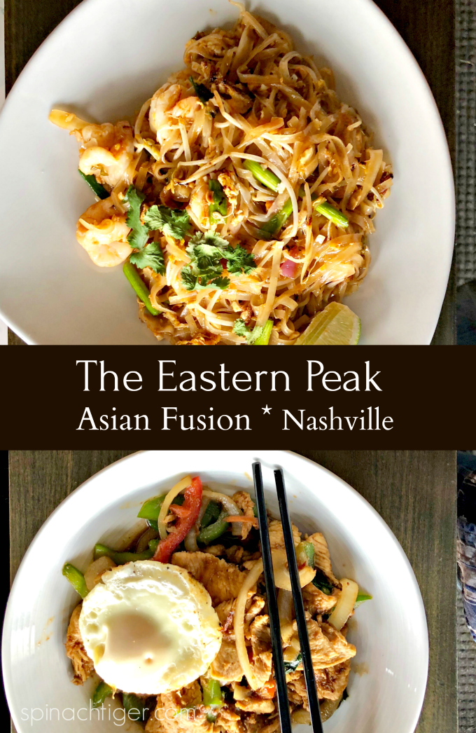 Eastern Peak Restaurant in Nashville from Spinach Tiger